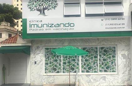 imunizando_nossa-clinica-unidade-zona-norte